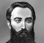 День памяти П.А. Грабовского