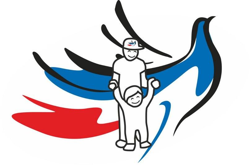 30 июля в Тобольске состоится всероссийская благотворительная акция «Под Флагом Добра»