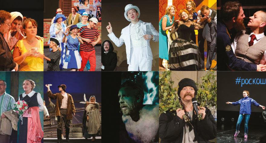 В Тобольске с 25 мая по 3 июня проходит ХV Фестиваль театров малых городов России