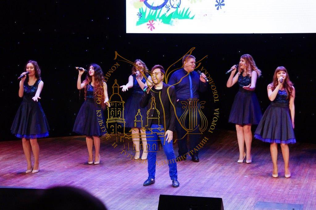 Концерт, посвященный Международному дню инвалида