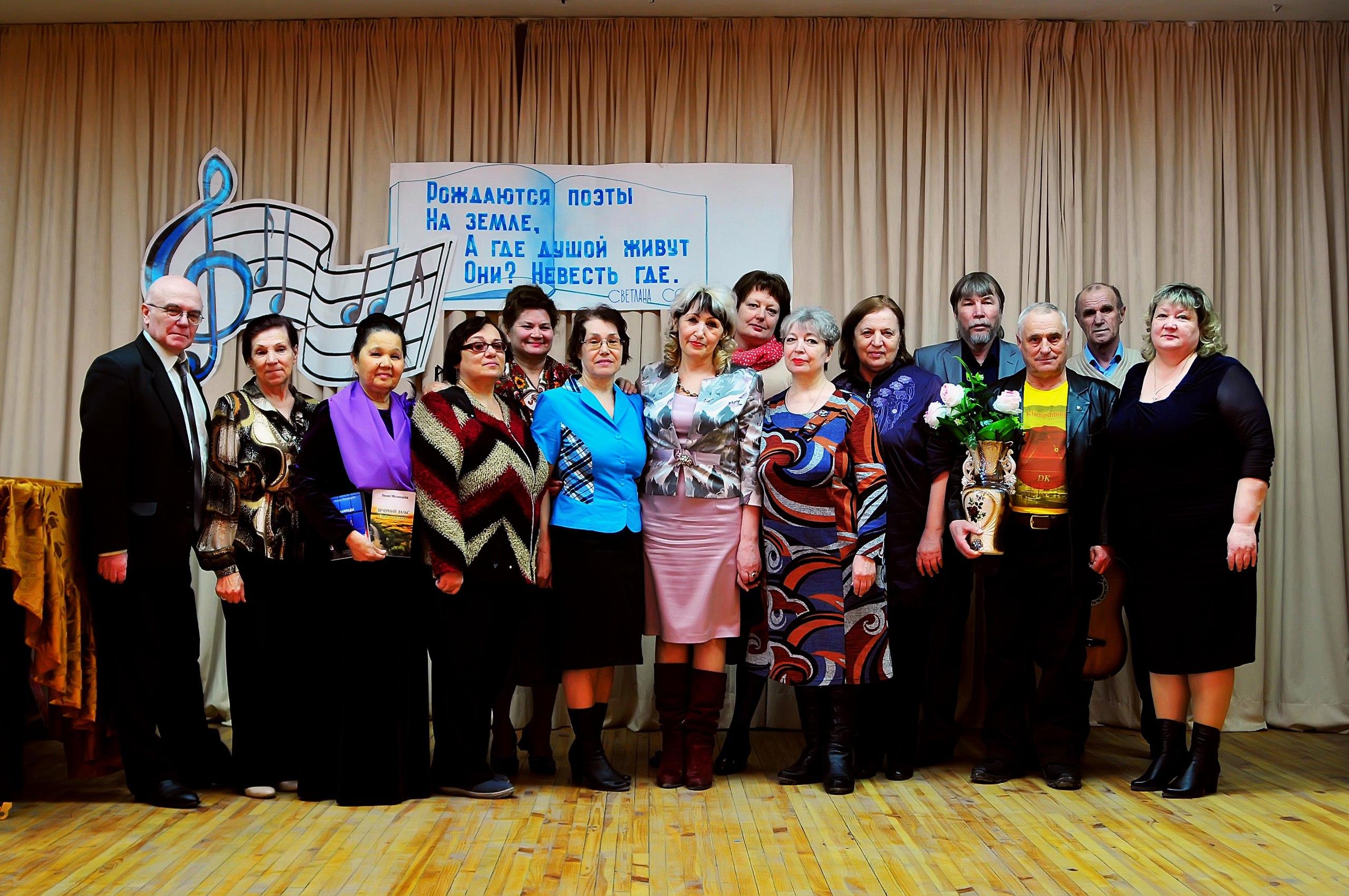Вечер памяти тобольской поэтессы Светланы Соловьёвой