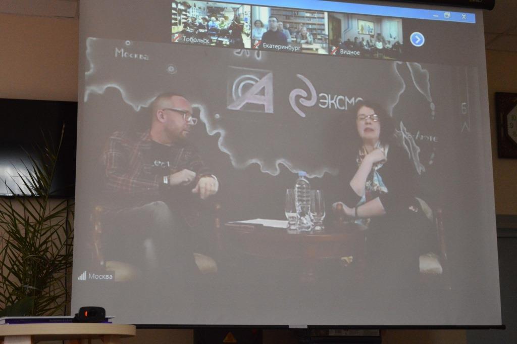 Онлайн-встреча с королевой детективного жанра – Александрой Марининой