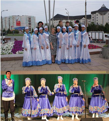 Коллективам Центра искусств и культуры г. Тобольска присвоены звания «народный» и «образцовый».