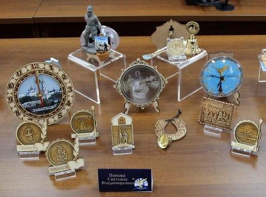 Стартовал творческий открытый конкурс «Тобольский сувенир».