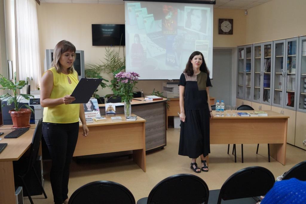 Анна Матвеева встретилась с тобольскими книголюбами