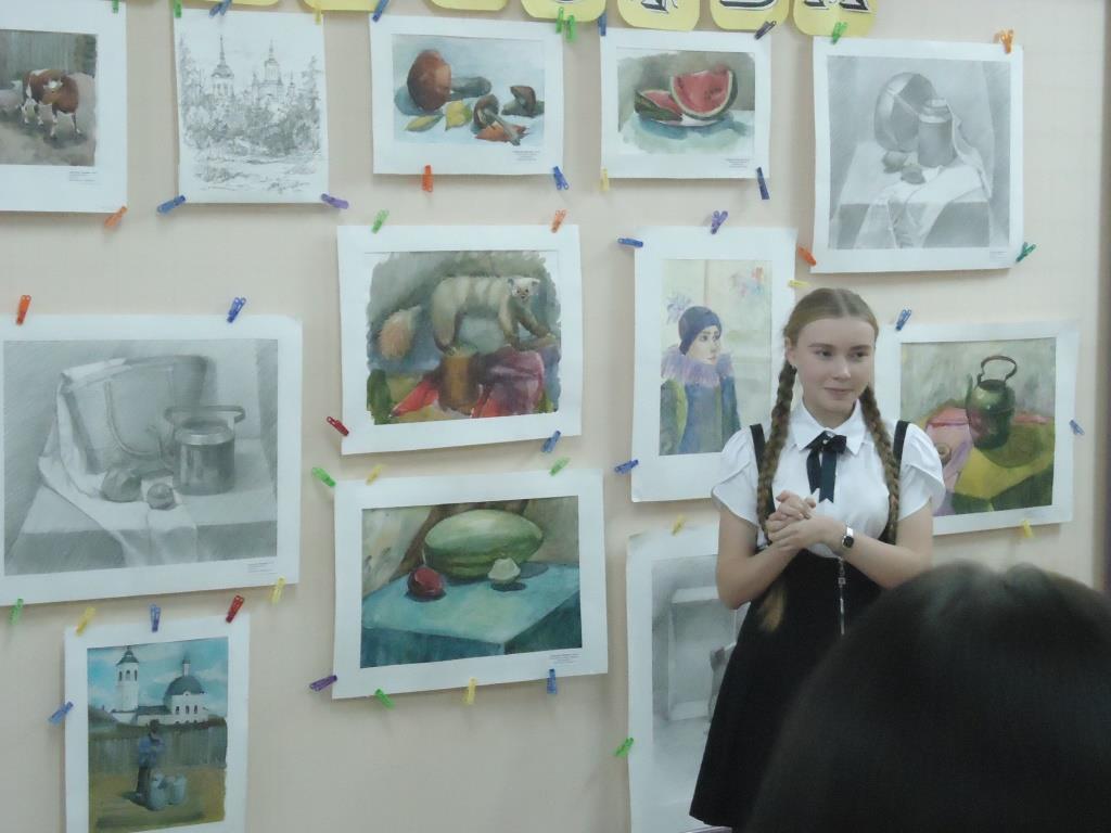 Выставка Вероники Сайдуллиной «Ни дня без искусства»