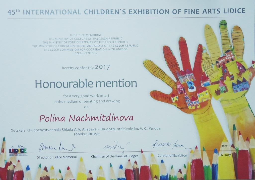 Творческие победы молодых художников Детской школы искусств имени А.А. Алябьева