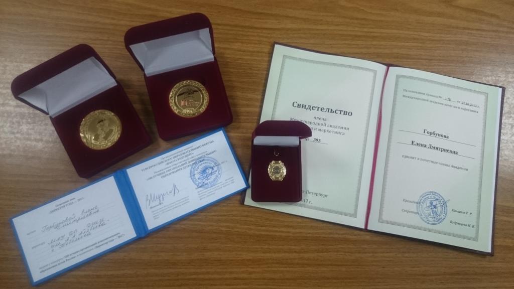 Детская школа искусств имени А.А. Алябьева стала победителем конкурса «Лучшая детская школа искусств России».