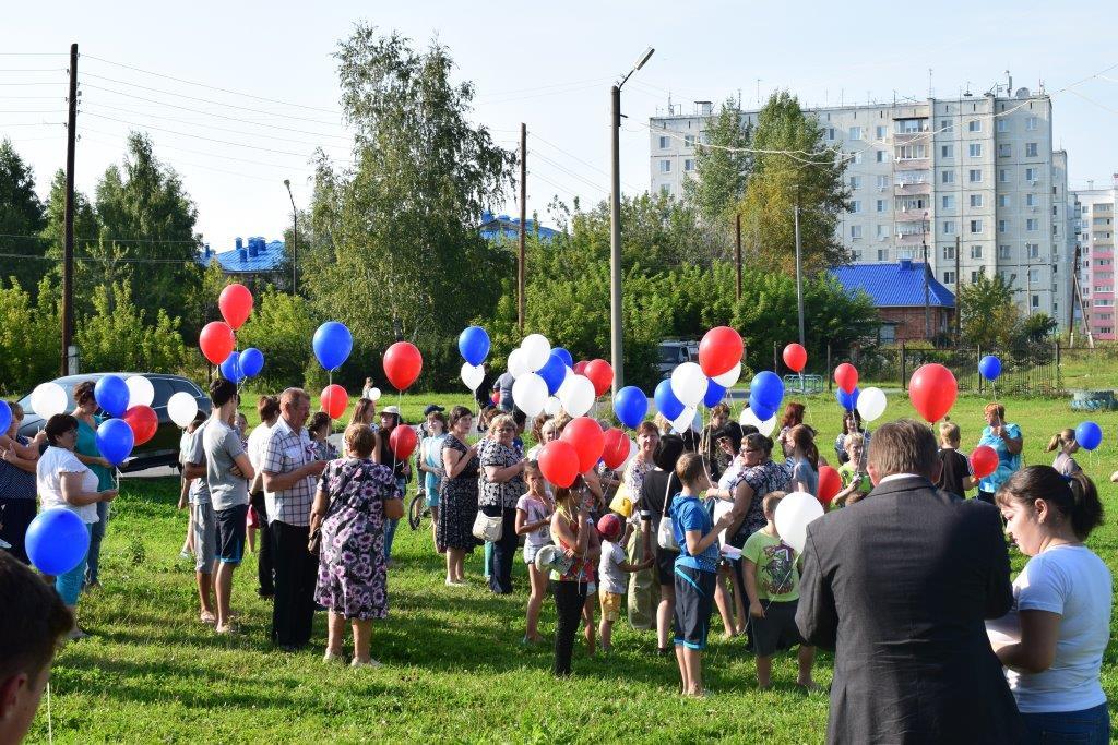 У ДК «Водник» прошла праздничная программа, посвященная Дню российского флага