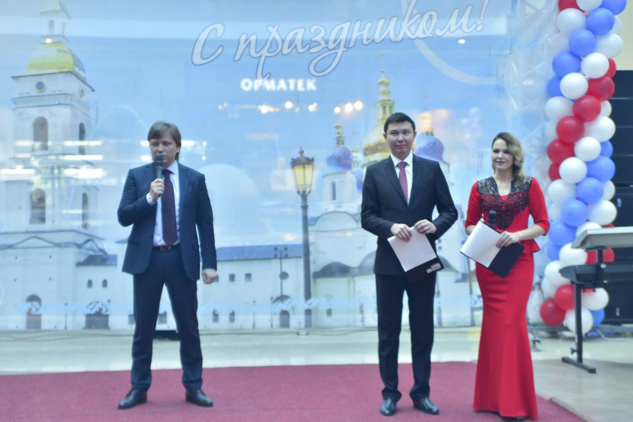 В ТРЦ «Жемчужина Сибири» прошел концерт, посвященный Дню народного единства