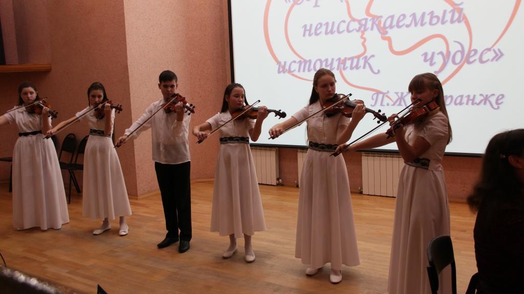 «День матери» в Детской школе искусств имени А.А. Алябьева
