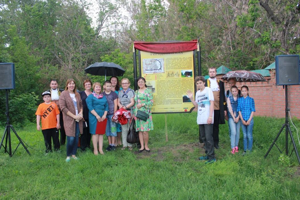 Открытие информационного стенда, посвященного памятнику археологии «Городской вал»