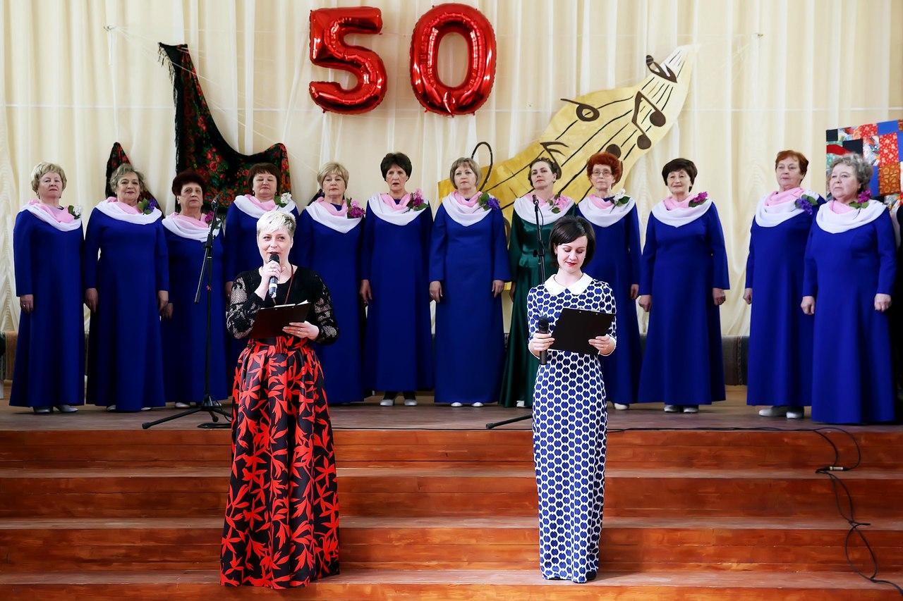 Ансамбль «Надежда» отпраздновал 50-летие
