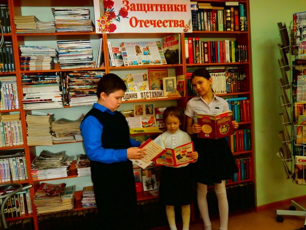 Ко Дню Победы, в библиотеке - филиал №1 с 02.05.2017г. работает выставка – память «Защитники Отечества»