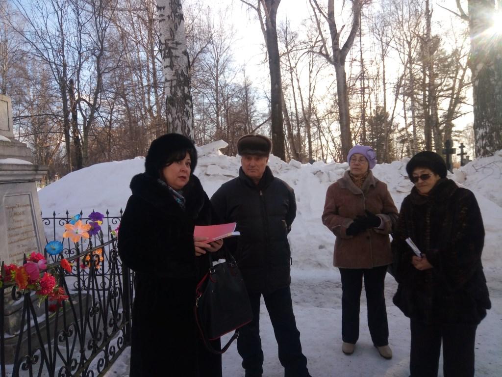 День памяти П.П. Ершова