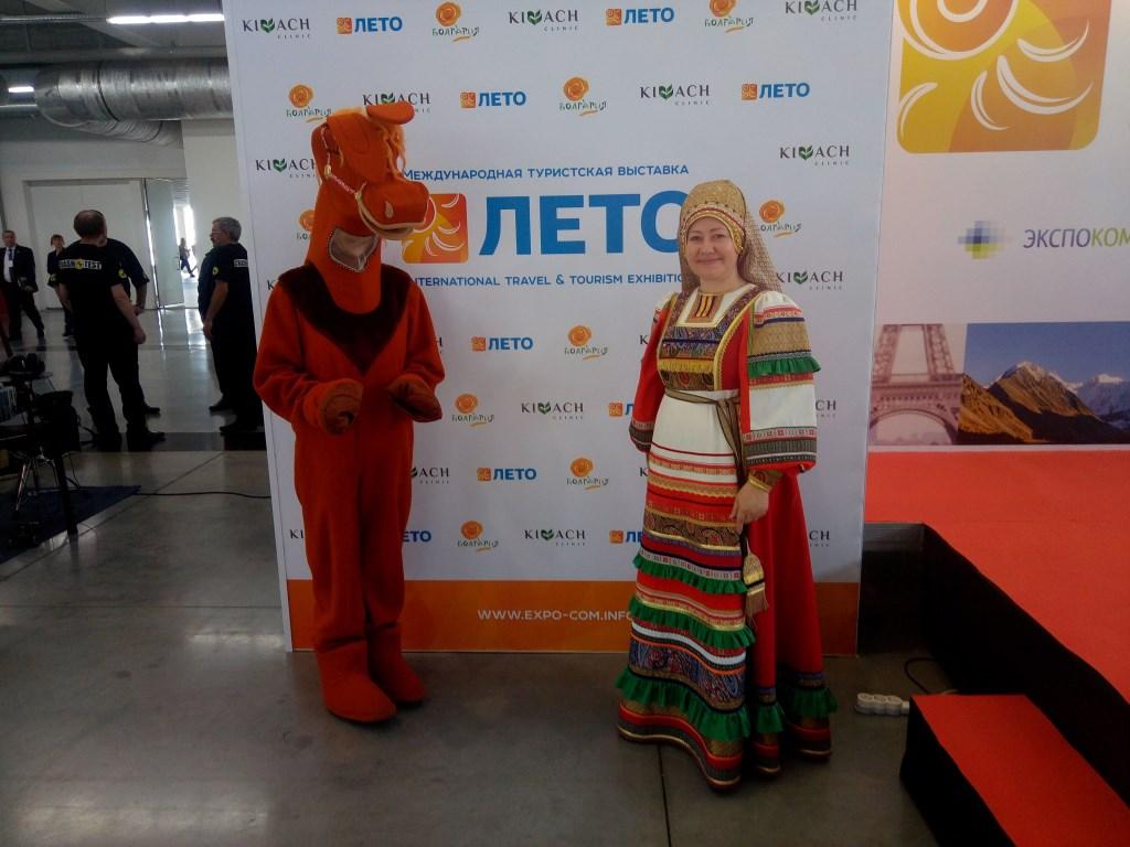 Участие в Международной туристской выставке «ЛЕТО-2017»