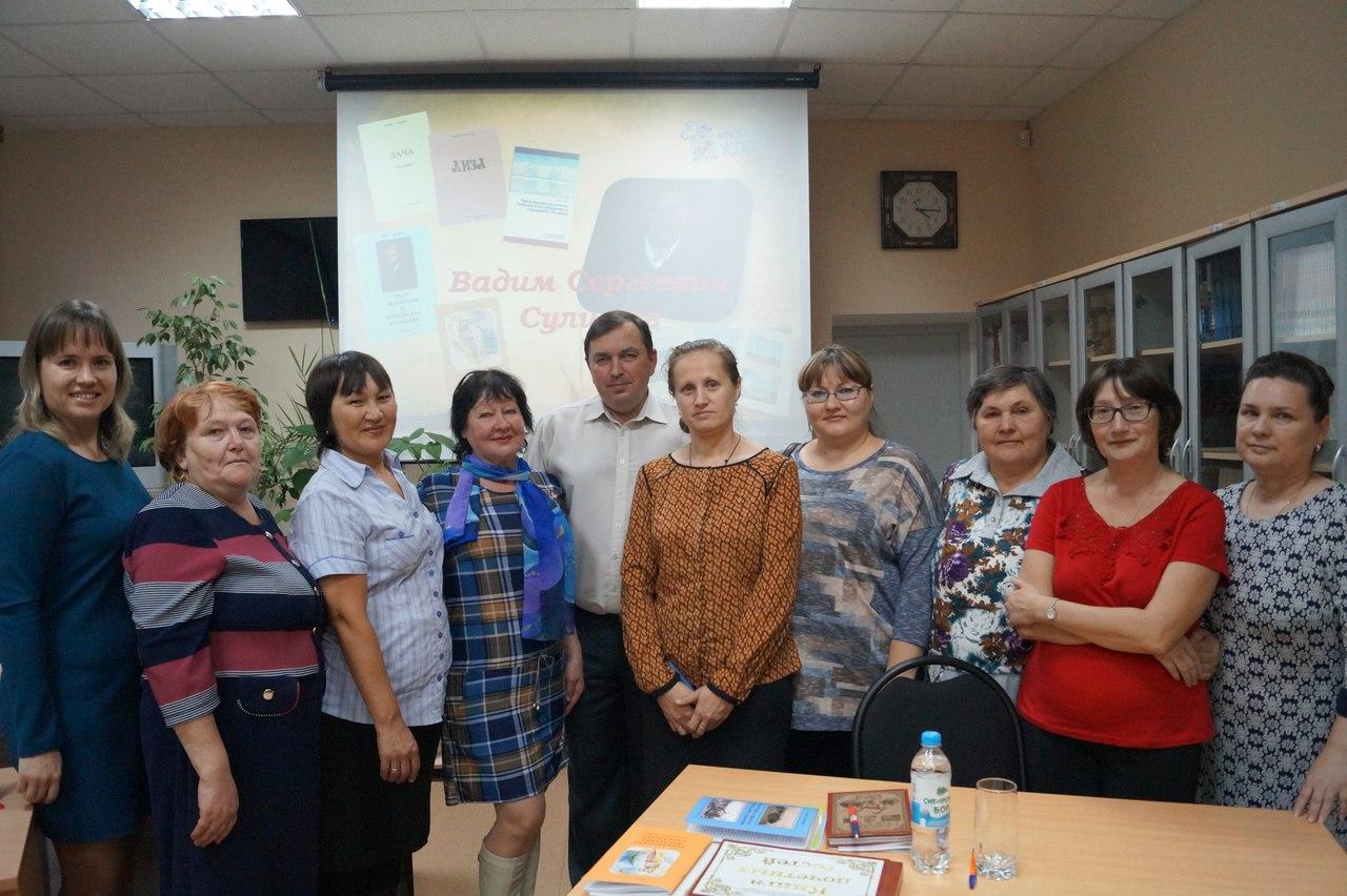 Творческая встреча с Вадимом Сергеевичем Сулимовым