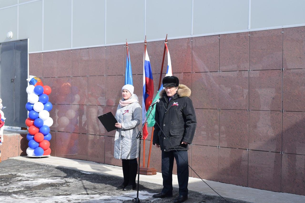 В Сумкино праздновали четырехлетие присоединения Крыма к России
