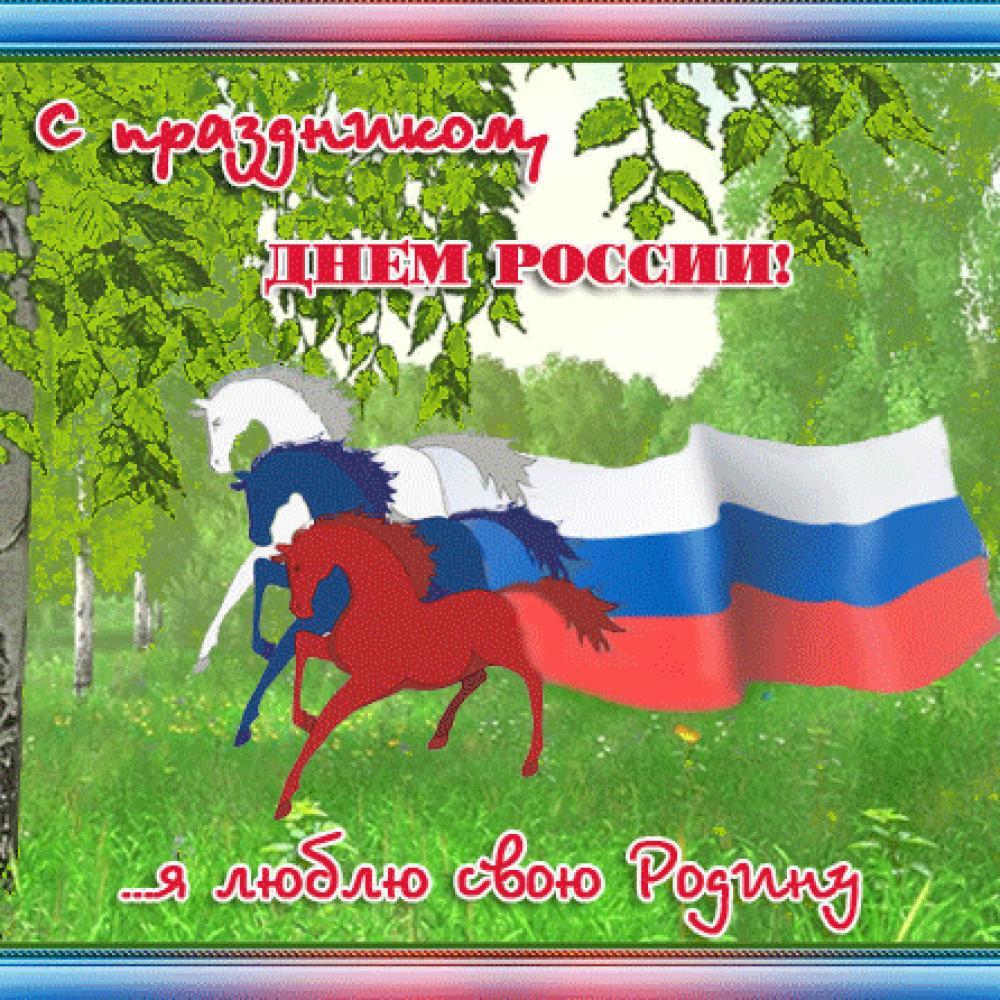 В Детской школе искусств имени А.А. Алябьева готовятся к празднованию Дня России!