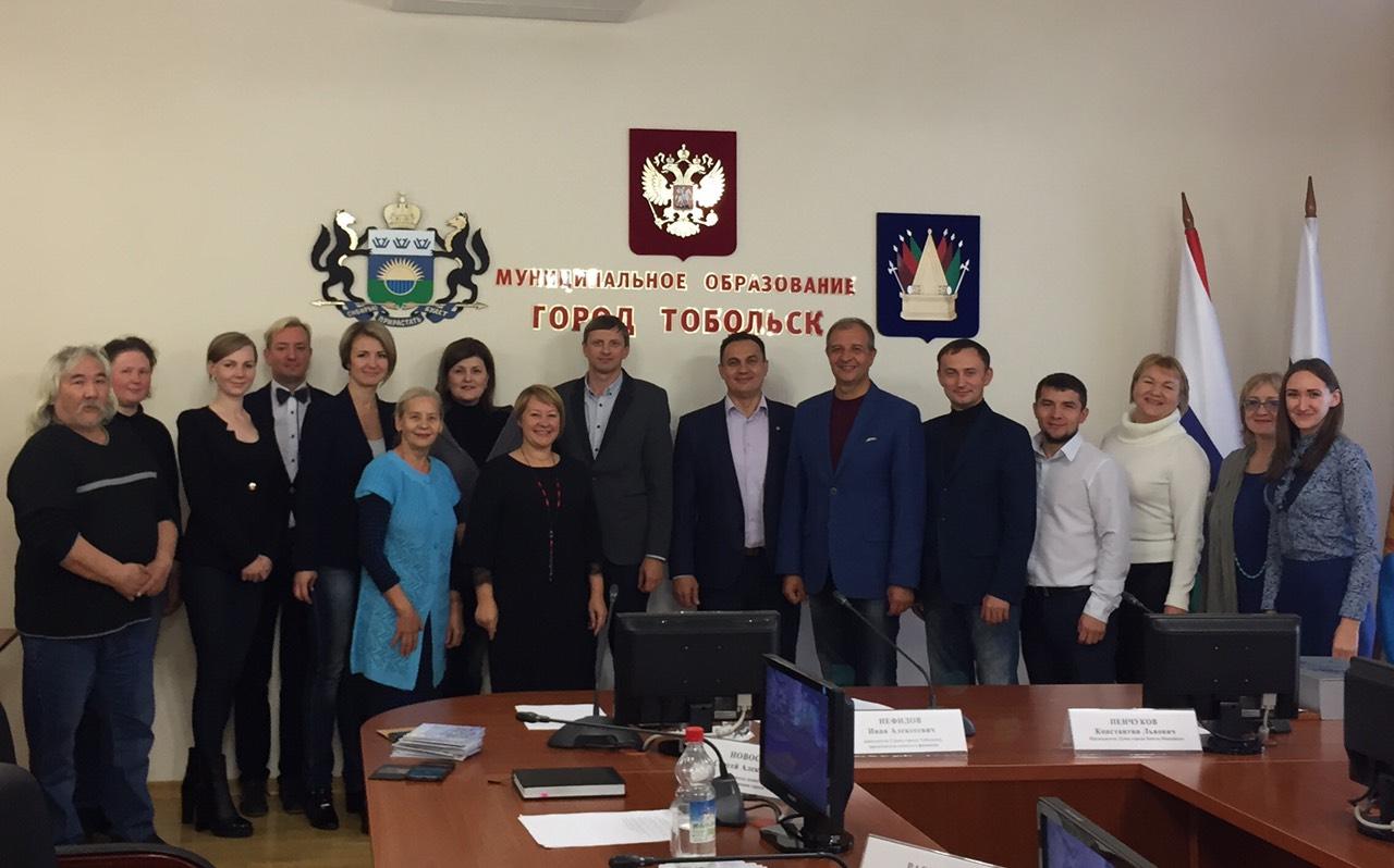 Презентация туристического потенциала Ханты-Мансийска