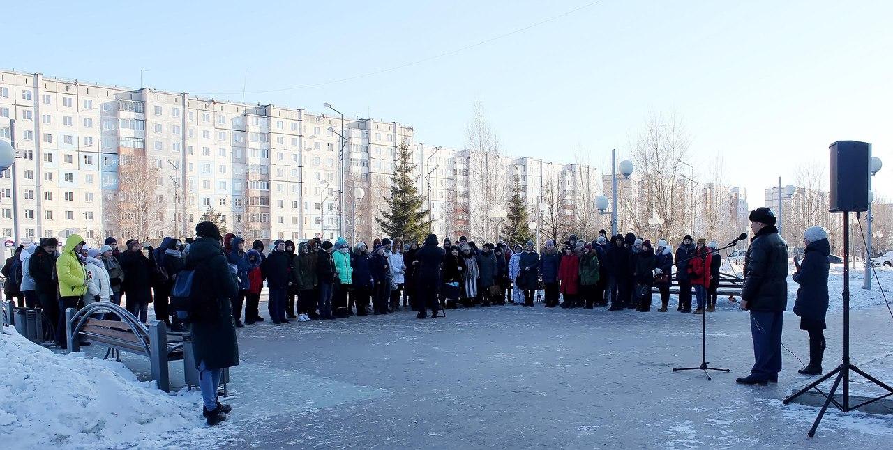 В Тобольске почтили память Дмитрия Менделеева и отметили День науки