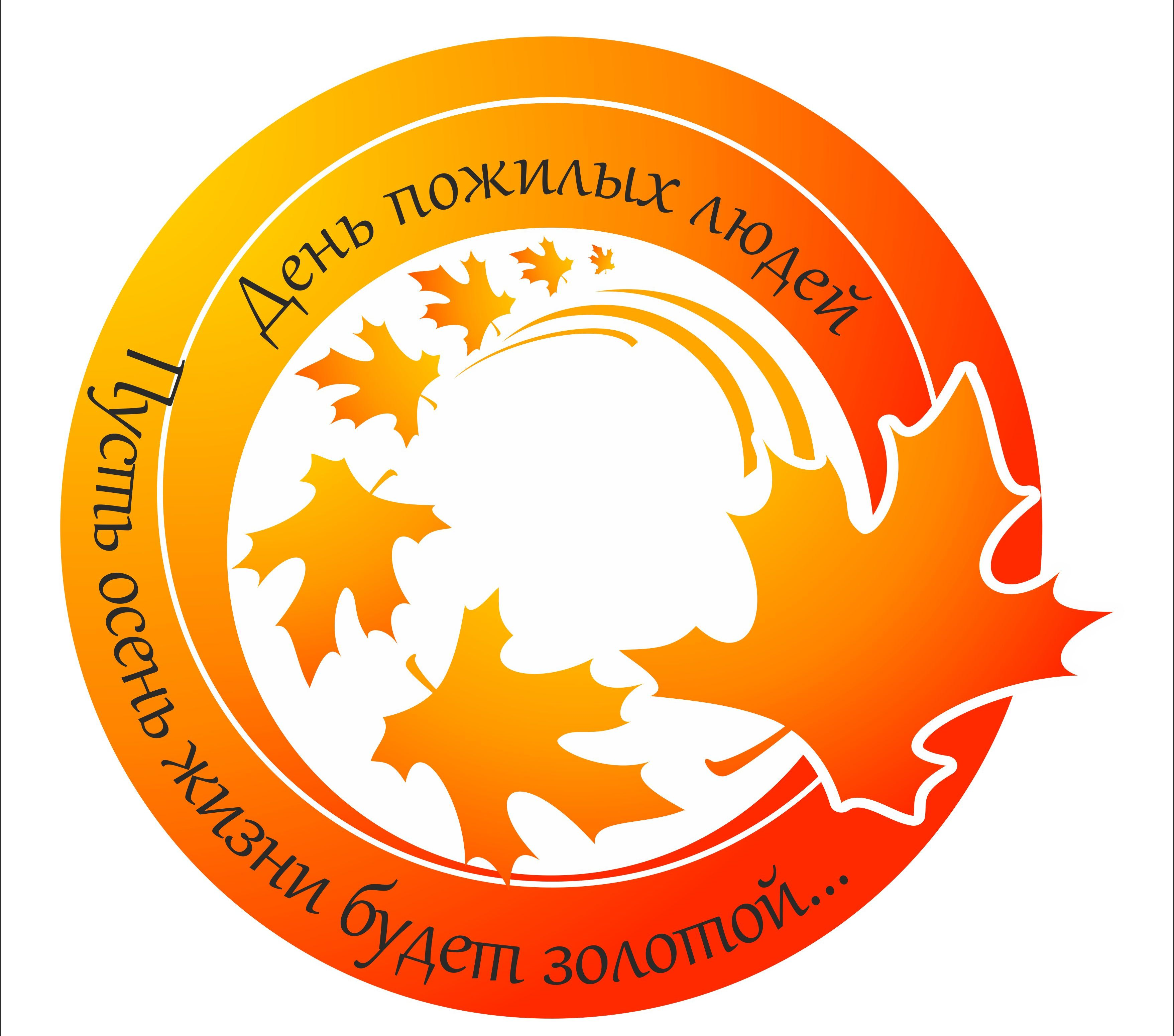 О мероприятиях, проводимых в рамках областной акции