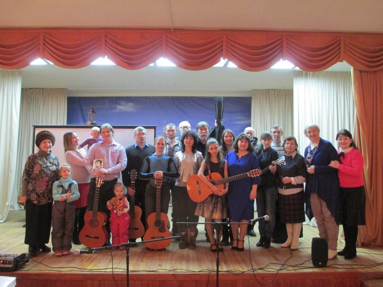 В Доме народного творчества прошел концерт, посвященный творчеству Высоцкого