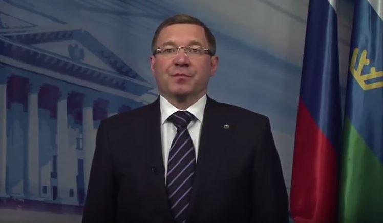 Поздравление Губернатора Тюменской области В.В. Якушева - С Днем России