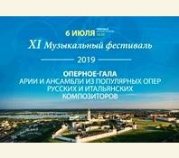 лето-в-кремле.рф