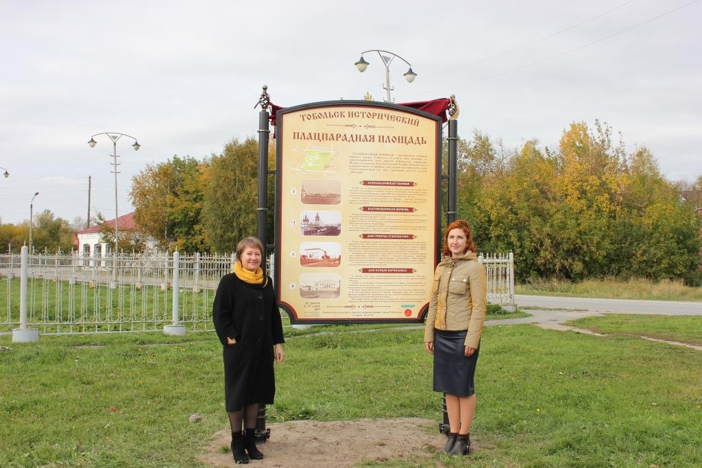 Открытие информационного стенда, посвященного Плацпарадной площади