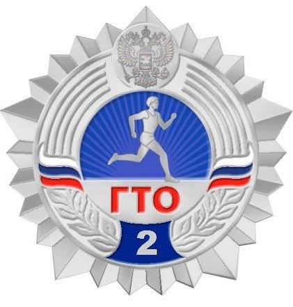 Комитетом по физической культуре и спорту администрации города Тобольска проведены соревнования «Готовимся к сдаче ГТО» среди муниципальных служащих города