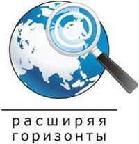 Программа «Расширяя горизонты» возобновила работу в Тобольске