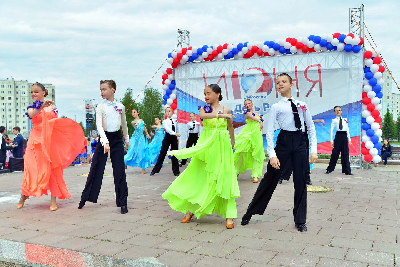 Праздничная программа, посвященная Дню России